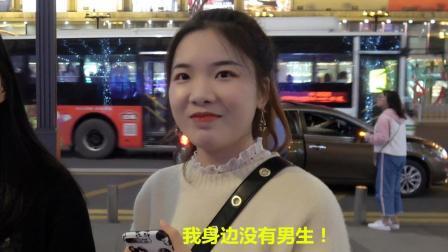 为什么中国男人宁愿吃喝, 也不追女人? 这下真懂了!