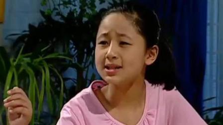 """家有儿女: 小雨化身""""美食家"""", 把食物比作刘星, 这段笑翻了!"""
