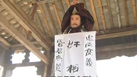 杨国忠被悬挂在房梁之上,百姓看到后,纷纷拍手叫好