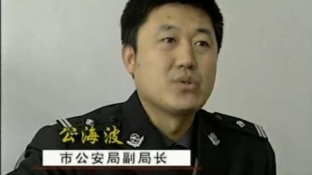 警界雄风:孩子被抱走上门了解情况,孩子父母却不让警屋进屋