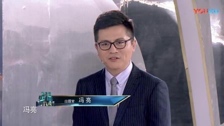 """大咖导师齐聚舞台,魏泽沛宋宁领衔""""最强导师""""霸气亮相"""