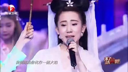 """丫蛋小品《新白娘子传奇》太惊艳, """"许仙""""出现瞬间感动了!"""