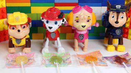 玩具汪汪队小伙伴分享水果口味棒棒糖