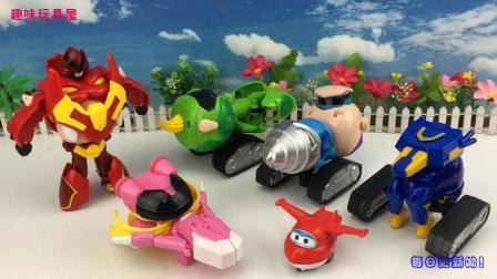 乐迪分享猪猪侠全套超星战队变形玩具
