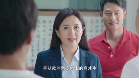 黄土高天: 金水县新来个女书记, 长相简直是貌美如花倾国倾城