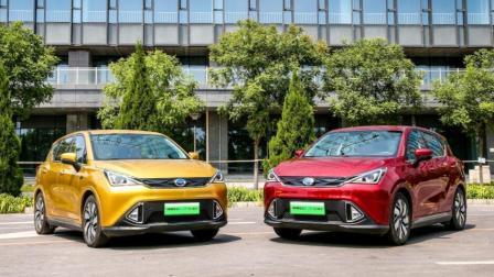 广汽传祺新能源SUV百公里仅花9元, 轴距2560毫米, 是否值得买?
