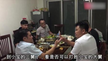 广西农村壮族人家的酒席上, 少不了这样的风俗