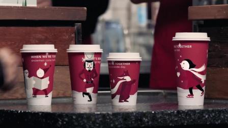 星巴克欢乐圣诞节广告《大家共唱圣诞歌》