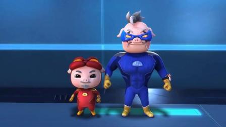 猪猪侠:猪猪侠让阿五在门口守着,有人来记得告诉他们!