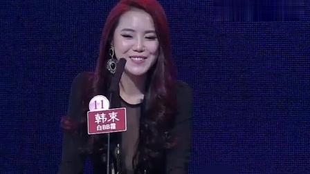 非诚勿扰: 韩国美女整容前照片, 其他女嘉宾都说