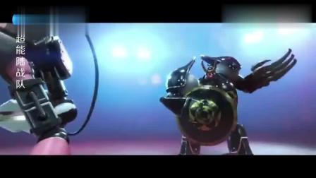 超能陆战队: 小宏参加机器人对抗赛, 没想到小小的磁力神这么强