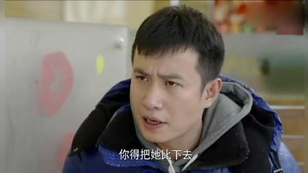 小爸爸: 张子萱一心要嫁, 文章为了推辞把自己说的是一文不值