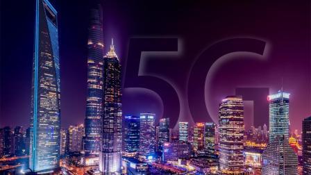 中国移动为5G提前布局, 专利实力傲人