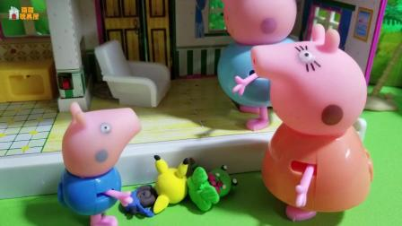 小猪佩奇玩具故事: 乔治真勤快, 自己收拾自己的玩具