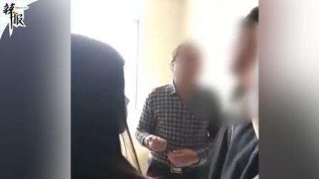 副校长女厕偷拍被抓 停职拘留10日