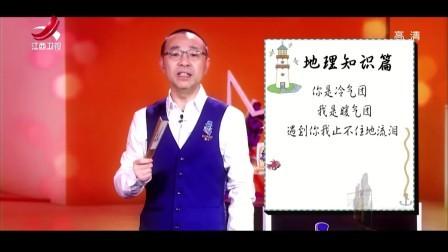 土味情话太老套,刘仪伟化身学霸双商在线,撩妹满分!