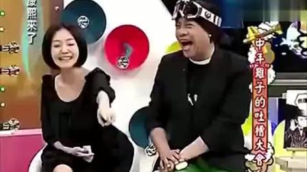 吴宗宪在康熙来了最搞笑的一集, 加上康康的配合, 全程无尿点