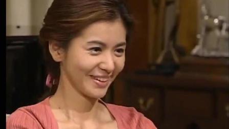 人鱼小姐: 雅丽瑛怀孕把家人乐坏了, 举办了家庭舞会!