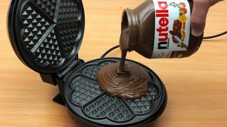 趣味实验: 小伙把巧克力放入高温电饼铛里会怎样?