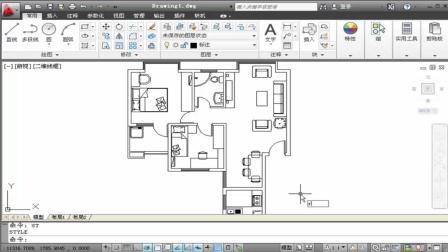 CAD视频教程, 专业CAD老师教你学习CAD基础知识点——标注文字