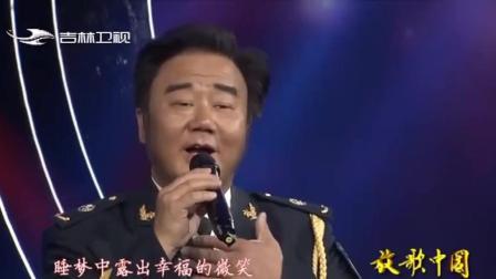 放歌中国: 艺术家深情演唱《军港之夜》, 军人值得尊敬, 纪念改革开放40周年!