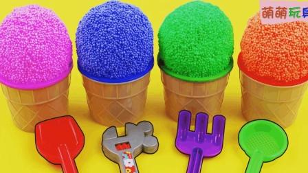 趣味亲子冰淇淋魔力变奇趣蛋礼物, 早教启蒙萌宝识颜色与数字1-8