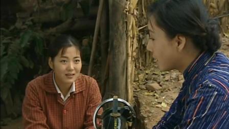 当家的女人: 马秀芬和菊香说出自己的条件, 菊香一听, 觉得太苛刻