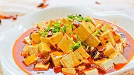論中國哪個省最會做豆腐 四川人絕不示弱 看川菜大廚怎么做的