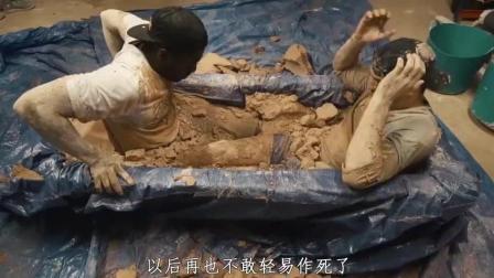 用水泥泡澡会怎样? 老外作死实验, 结果悲剧了!