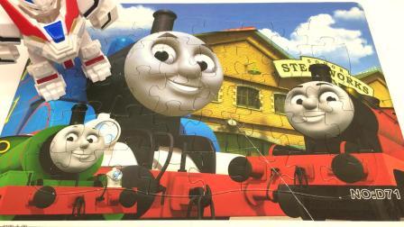 汤圆玩具屋托马斯和他的朋友们 超变武兽拼托马斯火车拼图