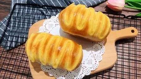 这款面包搭配牛奶好吃极了, 今天教大家做卡仕达面包, 浓浓卡仕达酱, 简直完美