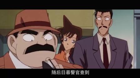 名侦探柯南——小五郎年轻时竟然对自己的老婆做出这种事, 怪不得分居这么多年!
