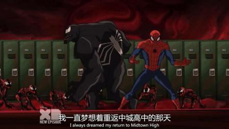 毒液、蜘蛛侠VS屠杀共生体, 屠杀像毒抗体那样克制毒液?