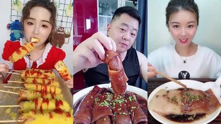大胃王红姐吃肥肉, 大口大口吃, 看着都香!