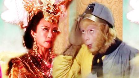 王母的前身竟然是一名妖精?难怪她设计要害孙悟空!