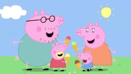 小猪佩奇喜欢玫瑰花, 吃草莓味冰激凌, 和好朋友一起玩真开心