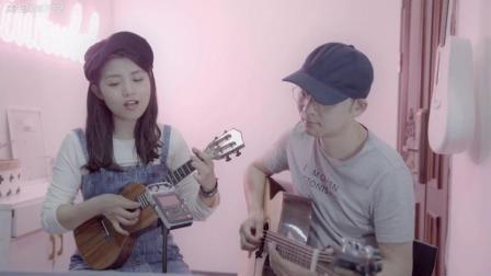 尤克里里+吉他-陈绮贞《残缺的彩虹》