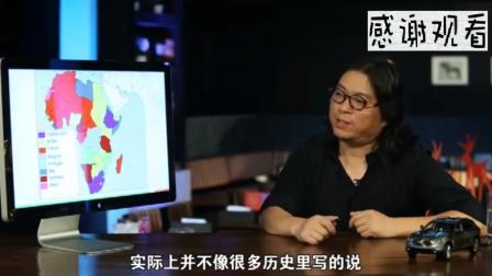 晓松奇谈: 很多地方排斥华人和这个有着很大的关系