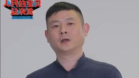 火哥铸铁锅:川菜泰斗弟子打造的铸铁锅,包用40年没毛病!