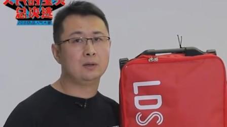 滑雪包:中国滑雪队同款,能装进一个人的滑雪装备包