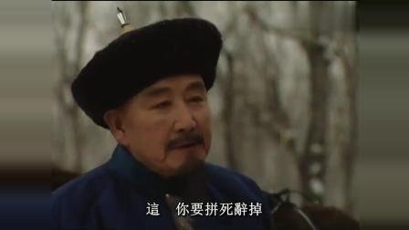 雍正王朝 乌先生临别说过四爷有杀嫡之心, 谁曾想十三爷首当其冲