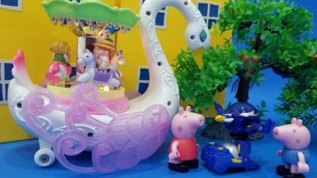 小猪佩奇玩旋转木马和蛋星侠儿童玩具