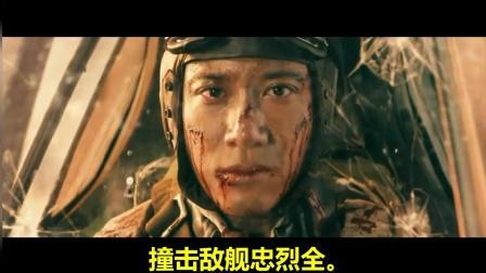 心心诗歌电影速看《无问西东》清华百年纪念爱情战争  章子怡 黄晓明 张震 王力宏