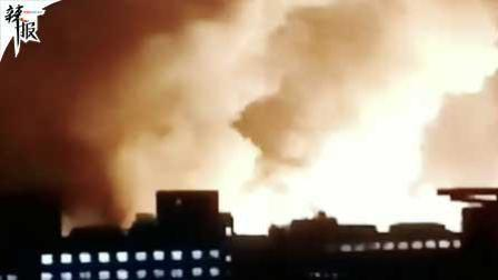 张家口化工公司凌晨爆炸 22死22伤
