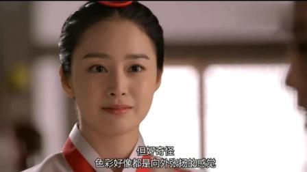 张玉贞为爱而生: 芙蓉亭迎来了重要客人, 名门巨家闵大人的千金, 以及她的侍女!
