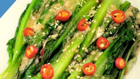 30秒教你做让人爱上蔬菜的麻酱油麦菜