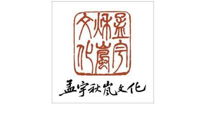 《河图与洛书》(三)