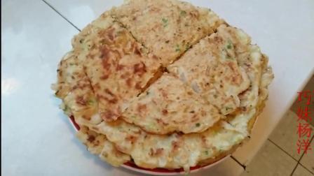 一把小葱两个鸡蛋白菜叶三片简简单单营养早餐饼
