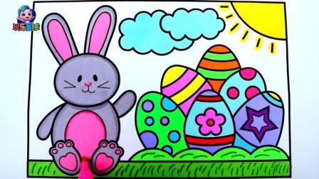 玩乐手工课 复活节彩蛋儿童简笔画学颜色