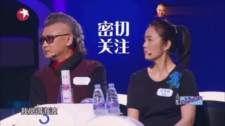 中国式相亲: 男嘉宾遭哄抢, 电话被打爆, 金星也快hold不住了!